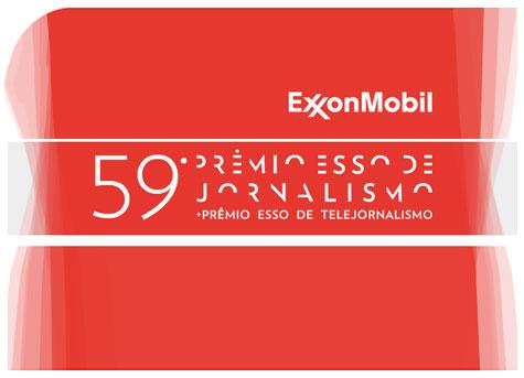 premio_exxon_475x343